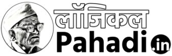 Logical Pahadi: Pahadi Songs, Pahadi Culture, Pahadi News